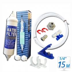 5231JA2012A LG fridge filter Hose(15M) Kit
